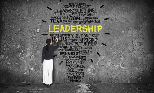 Etkin Liderlik Sertifika Programı